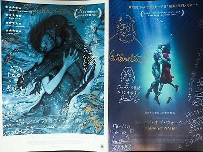 The Shape of Water 3 side signed edition Japanese Chirashi Mini Movie Poster B5