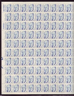 #2170 Paul Dudley. Mint Sheet. F-Vf Never Hinged.