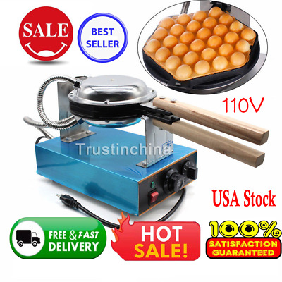 Stainless Electric Bubble Egg Cake Maker Oven Non Stick Waffle Baker Machine US
