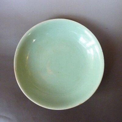 323 Old Chinese Pea Green Glaze Porcelain Plate /D15.2cm x H3.0cm