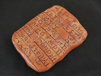 MYCENAEAN LINEAR B LABYRINTH TABLET replica Pylos Greece Crete Bronze Age