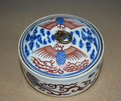 Elegant Antique Chinese Porcelain Box Blue And White Daoguang Mark Rare V3881