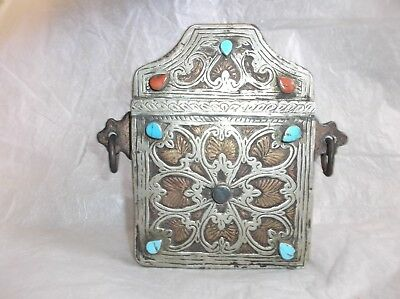 "Vintage Crafted Nepal/Tibet Copper/Brass Box, Turquoise/Red Coral, 5.75""x 4.25"""