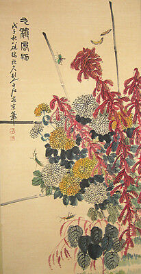 Excellent Chinese 100% Hand Painting  Insects Flower by Qi Baishi 齐白石  菊虫图