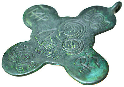Byzantine Double Sided Bronze Cross Pendant with Stone