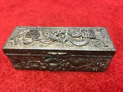 Antique Copper Chinese Dragon Repoussé Box 12cms