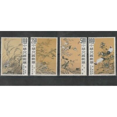 1969 Rep Of China Taiwan Fuller Figure Paintings Birds Different 4 V Mnh Mf55430