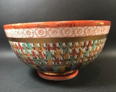 ANTIQUE Japan KUTANI 1000 THOUSAND FACES Footed Bowl Imperfect 19A