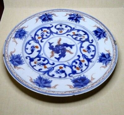 Antique Chinese porcelain plate, 18th-19th century.
