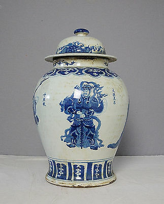 Chinese  Blue and White  Porcelain  Jar  With  Cover      M2083