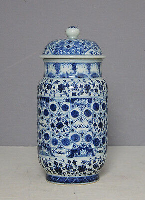 Chinese  Blue and White  Porcelain  Vase  With  Mark      M2325