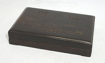 Large  Chinese  Ink  Stone  With  Wood  Box  7