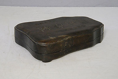 Chinese  Blace  Ink  Stone  With  Wood  Box     M2114
