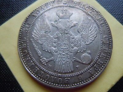 Russia-Poland Silver 1,5 Roubles/ 10 Zlot 1833 Ng. High Grade Nice Collectible!!