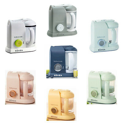 Beaba Babycook Solo Baby Food Processor Steam Cook Blend Defrost 7 Colors