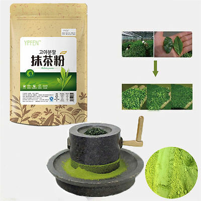 100G Matcha Powder Green Tea Pure Organic Certified Natural Premium Loose ATAU