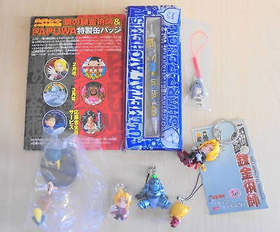 Fullmetal Alchemist item set Keychain Mini figure Phone strap Sharp Pencil
