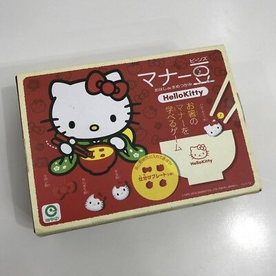 "Eyeup Manner series ""Manner bean Hello Kitty"" Practicing the use of chopsticks"
