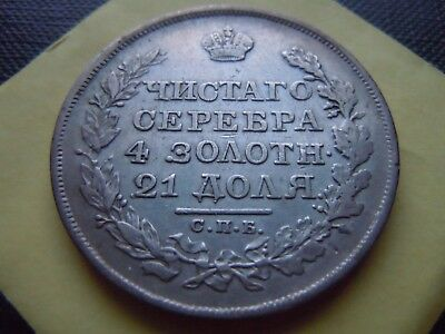 Russia Silver One Rouble 1818 Spb/pc. High Grade.nice. Collectible.