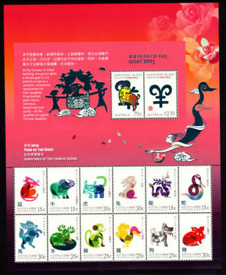2015 Christmas Island Stamps -Year of the Goat - MNH Horoscope sheetlet