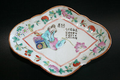 Antique Chinese Porcelain Hand Painted Picture & Writing Plate