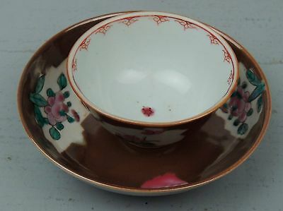 Antique 18C Chinese Export Cafe Au Lait Porcelain Tea Bowl & Saucer #2  PC