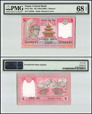 Nepal 5 Rupees, ND 1985-2000, P-30a, Plumed Crown, PMG 68 EPQ