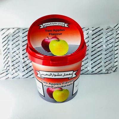 Al Bahraini Two Apples Flavour Meshwar Tobacco double apple Molasses معسل بحريني