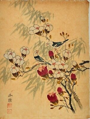 A oriental colourful ink painting on rice paper depicting two birds among flower