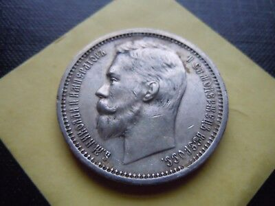 Russia True Rarity Silver One Rouble 1913 Bc Ext. Rare!!! Unc. Nice. Very Collec