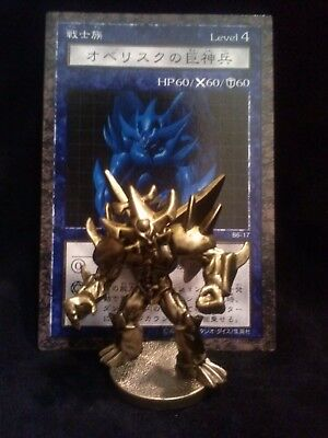 YUGIOH Dungeon Dice Monsters DDM - Japanese OBELISK THE TORMENTOR  figure & card