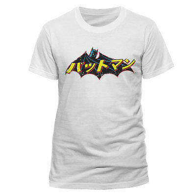 Official Batman Japanese Logo T Shirt DC Comics White Small Large
