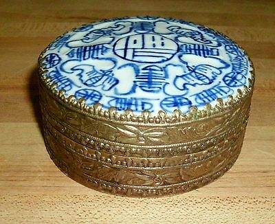 """Vintage Chinese Shard Box Metal & Porcelain 3"""" Round Trinket Jewelry Snuff Can"""