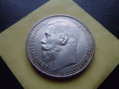 Russia Silver One Rouble 1915 Bc. Rare.au+/unc. Very Nice Very Collectible!!!!