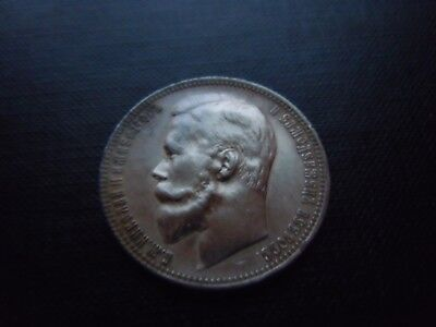Russia Silver One Rouble 1899 Fz.condition!!!! Unc. Very Nice Very Collectible!!