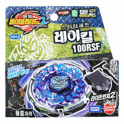 BEYBLADE 2 Metall BB91 Ray Gil 100RSF Fight Top Fury / Include launcher