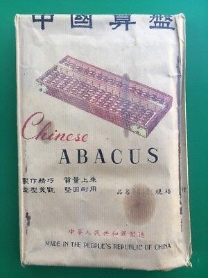 Vtg LOTUS FLOWER Brand WOOD ABACUS China 15 Rods 105 Beads Brand New!