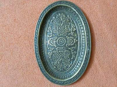 Islamic Decorative Bronze plate Antique Fine Tray Rare Engraved High-Detail