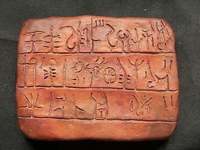 MYCENAEAN LINEAR B OIL MERCHANT TABLET replica Crete Greek Bronze Age