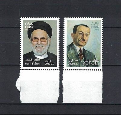 Liban Libanon 2015 2016 set of 2 ** / mnh Hani Fahes + Jawad Boulos