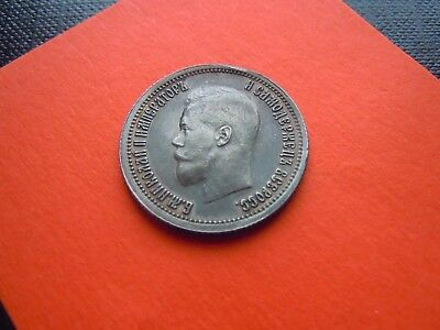 Russia Silver 25 Kopeks 1895 Better Date Scarce Au Nice Very Collectible