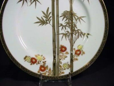 Vintage Japanese Porcelain Hand Painted Bamboo and Maple Kutani Kiln Plates FOUR