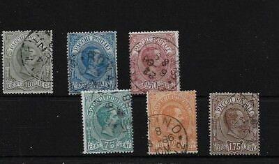 Italy Sgp38/43, 1884 Parcel Post Set Good Used, Cat £500++