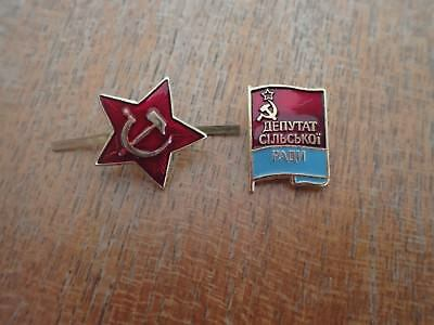 Genuine USSR CCCP Soviet Russian Communist Party Label Pin Badge & Army Hat Pin.