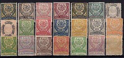 P61693/ Turquie Turkey / Lot 1876 – 1890 Neuf * / Mint Mh 130 €