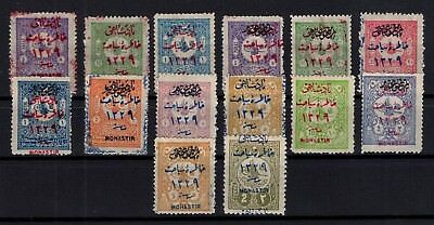 P61721/ Turkey Overprinted Monastir / Lot 1911 Neuf * / Mint Mh 201 €