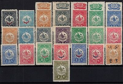 P61732/ Turquie Turkey / Lot 1909 - 1911 Neuf * / Mint Mh 114 €