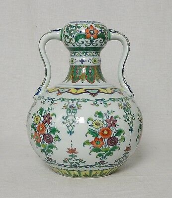 Chinese  Dou-Cai  Porcelain  Water  Pot  With  Mark       M2730