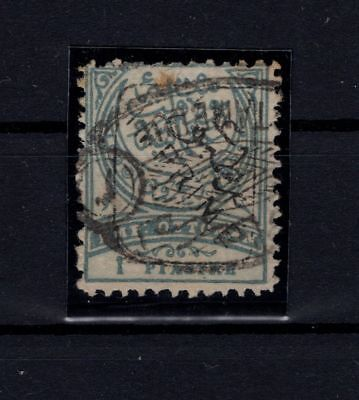 P61645/ TURKEY / NEWSPAPER STAMP / MI # 66aA USED CERTIFICATE 200 €