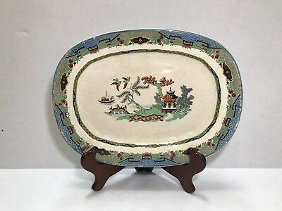 Vintage Edwin M. Knowles China Co. Vitreous Platter